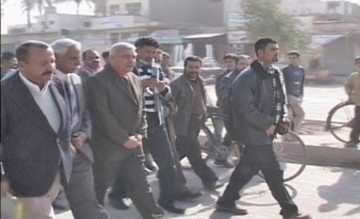 Gaza protest in Waset, Iraq. Photo: Sana TV.