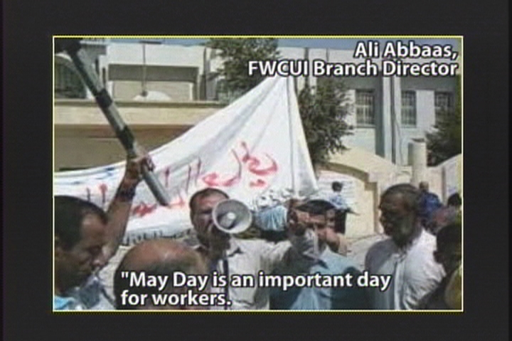 May Day rally in Iraq. from Go Forward, IFC