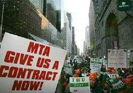 NYC MTA rally